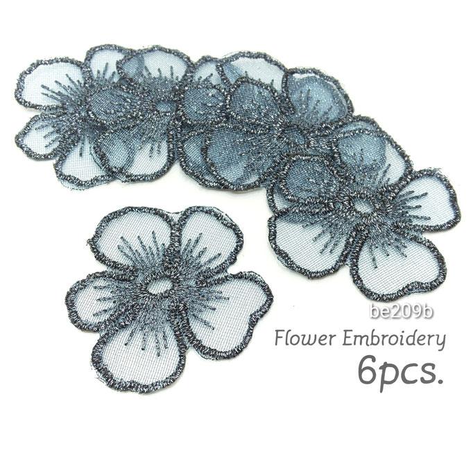 6枚☆刺繍レースのフラワーパーツ☆Bカラー【be209b】