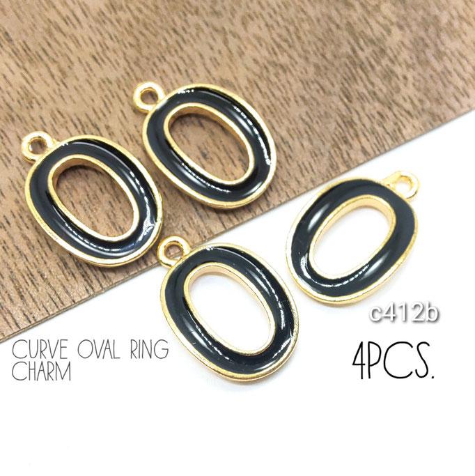 4個 カーブオーバルリング*カラーチャーム ブラック【c412b】