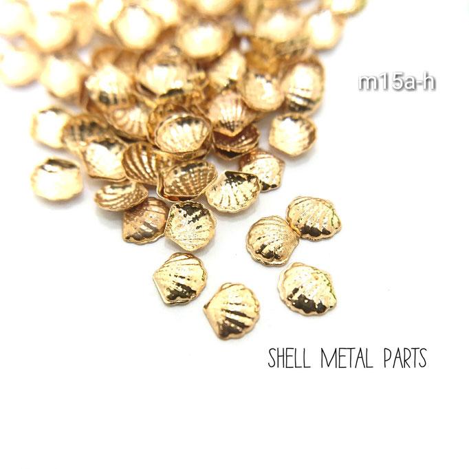 約45個☆貝殻のメタルパーツ☆レジンやオルゴナイトに銅99%【m15a-h】