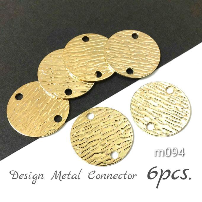 6個 約16.5mm デザインメタルコネクター*チャーム【m094】