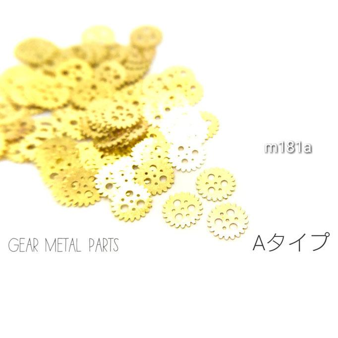95個前後☆極小約4mm-アンティーク調メタルパーツ☆Aタイプ【m181a】