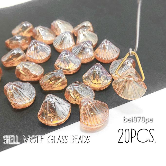 約20個 約10×10.5mm 電気鍍金ホタテ型マリンガラスビーズ☆ピーチパフ【bei070pe】