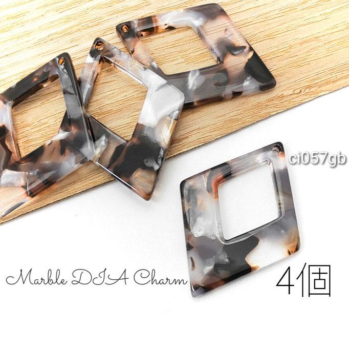 チャーム マーブル柄 ダイヤ型 4個 高品質 大理石調 ひし形 ビーズcharm/グレー ブラウン系/ci057gb