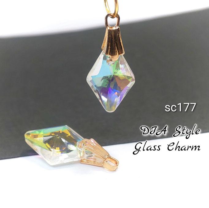 2個 高品質*ミニサンキャッチャーダイヤ型ガラスチャーム【sc177】