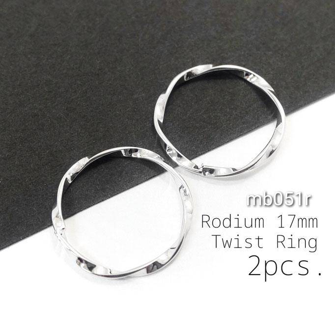 2個 約17mm 高品質 ツイストデザイン*メタルリング 本ロジウム【mb051r】