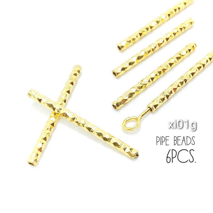 6本 真鍮製 長19.5mm 繊細な多面カットパイプビーズ ゴールド色【xi01g】
