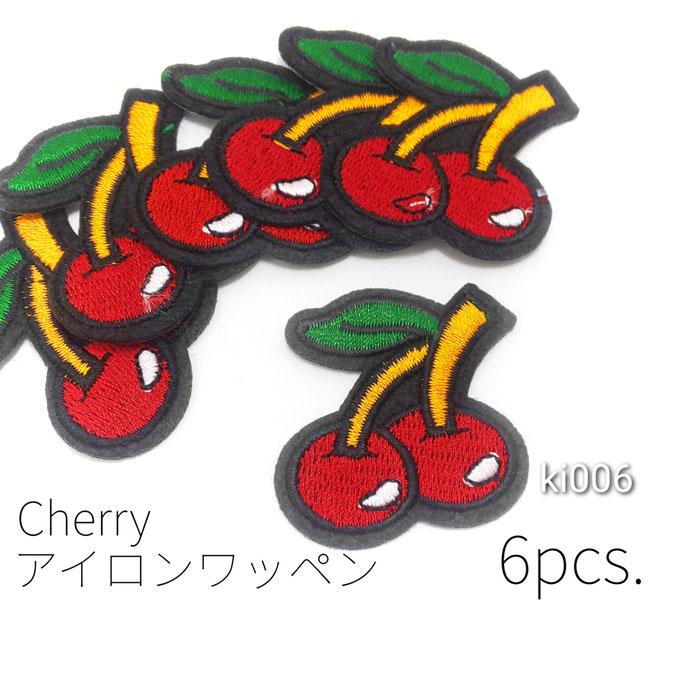 6枚☆約40×38mm チェリー刺繍アイロンワッペン【ki006】