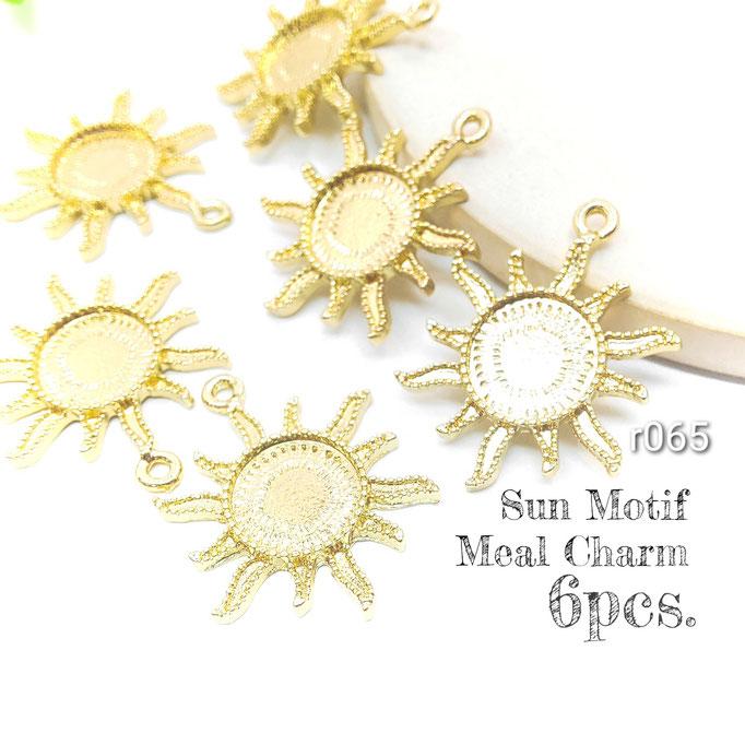 6個 太陽モチーフミール皿チャーム【r065】