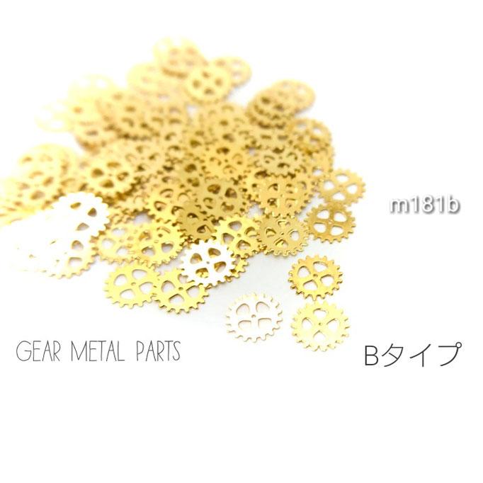 95個前後☆極小約4mm-アンティーク調メタルパーツ☆Bタイプ【m181b】