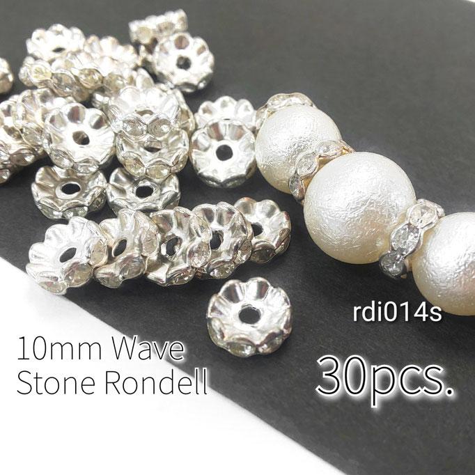 特価 約30個 約10mm 波型ストーン(B)ロンデル スペーサー シルバー色【rdi014s】