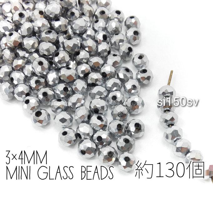 ビーズ miniガラスビーズ 3×4mm 多面電気メッキ そろばんビーズ 約130個/シルバー色/si150sv