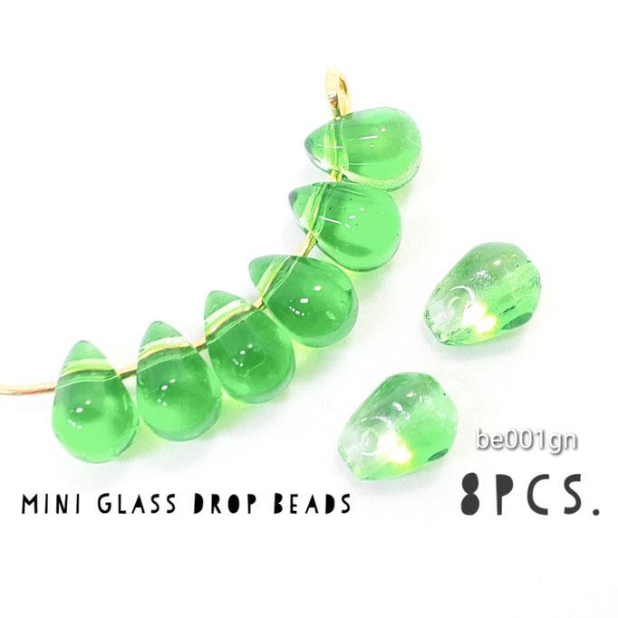 8個 約6×4mm 横穴 しずく型ガラスビーズ グリーン【be001gn】