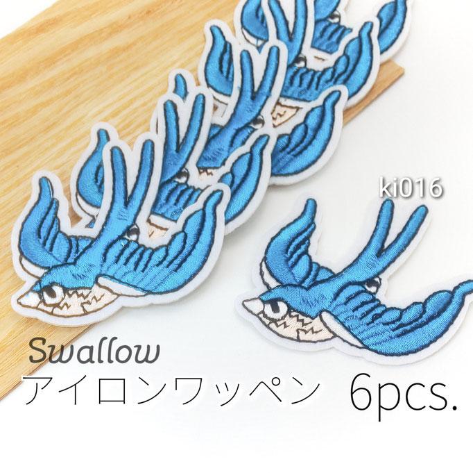 6枚☆約58×61mm スワロー刺繍 アイロンワッペン【ki016】