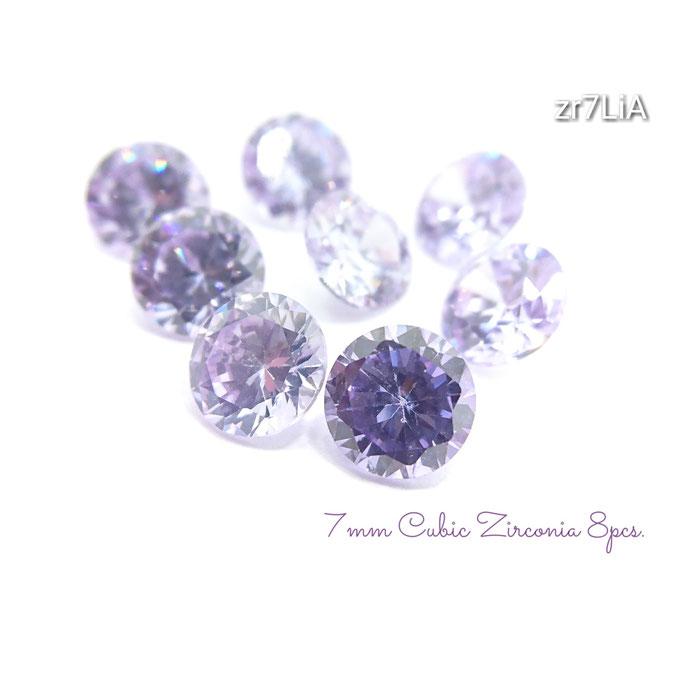 8粒☆7×4㎜ 高品質キュービックジルコニア《A》のダイヤカットストーン☆ライラック【zr7LiA】