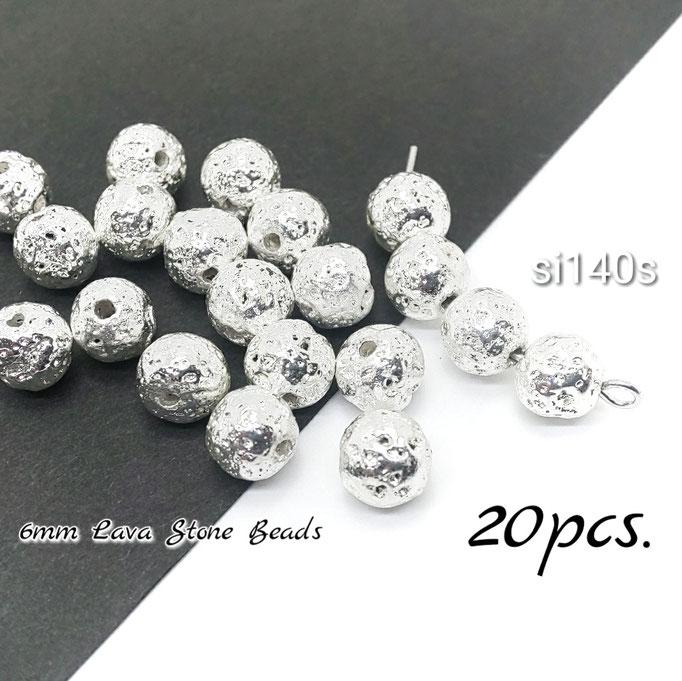 20個 約6~7mm貫通穴 ラヴァストーン 電気メッキ 溶岩石*シルバー色【si140s】