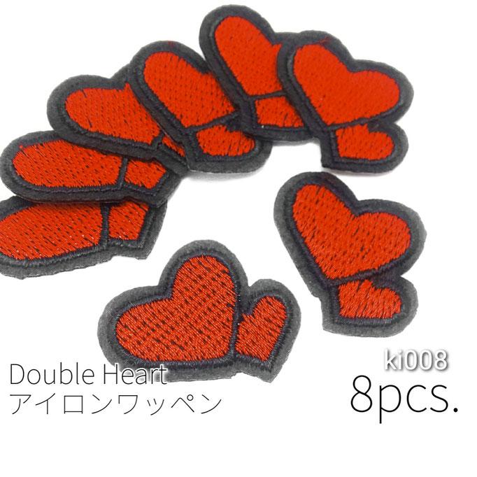 8枚☆約31×33mm ダブルハート刺繍アイロンワッペン【ki008】