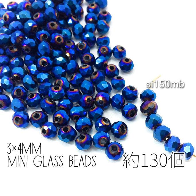 ビーズ miniガラスビーズ 3×4mm 多面電気メッキ そろばんビーズ 約130個/マリンブルー色/si150mb