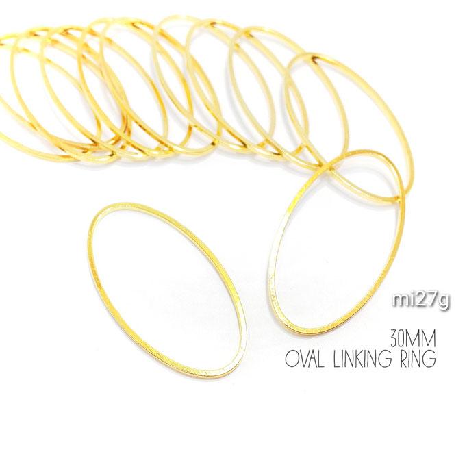 約20個☆約長30㎜ 真鍮製のオーバルヒキモノリング☆ゴールド色【mi27g】