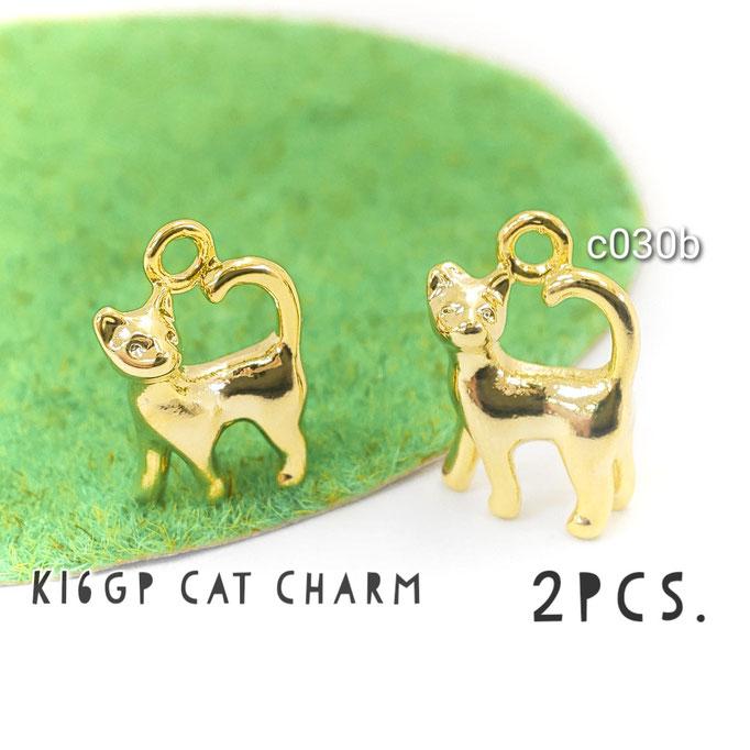 2個 高品質k16gp鍍金 立体猫チャーム Bタイプ 約18×12mm【c030b】