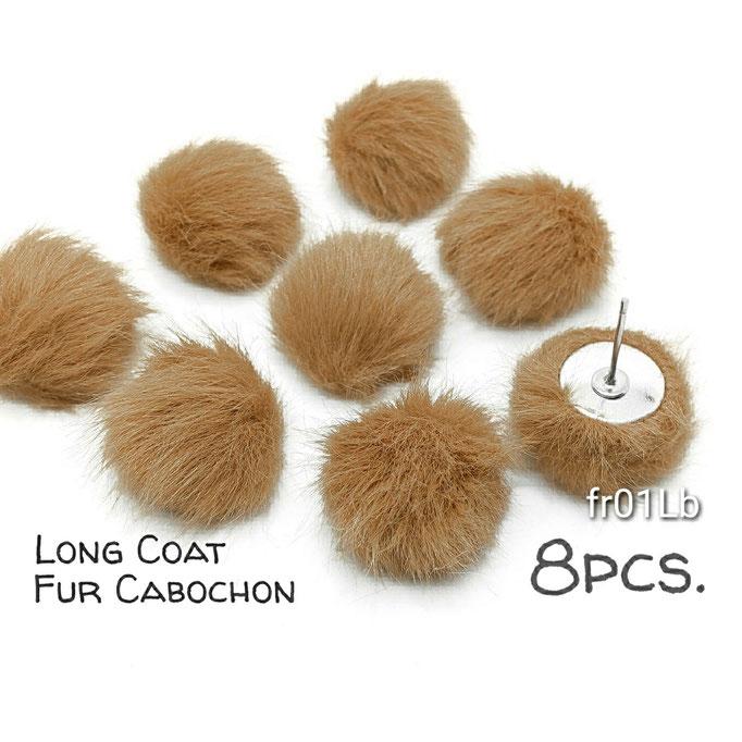 8個 ふんわり長毛エコファー カボション ライトブラウン【fr01Lb】