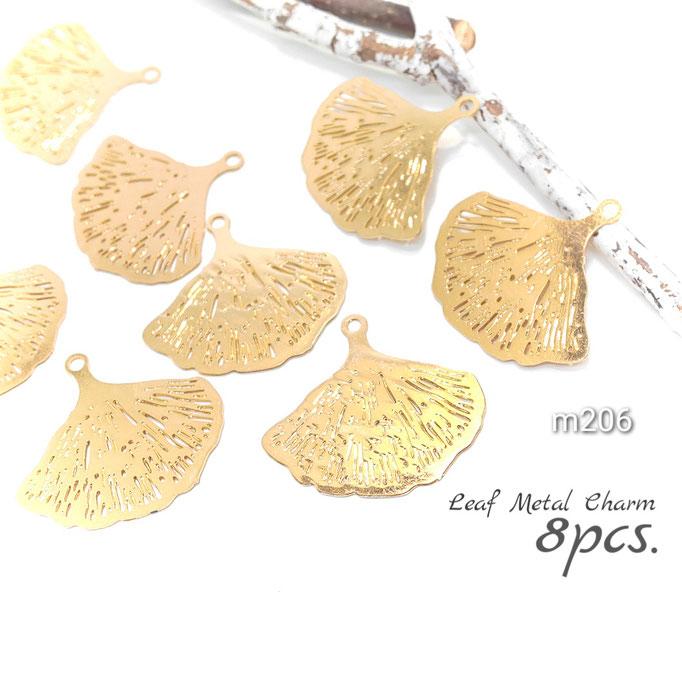 8個☆薄*銅製 リーフモチーフ*ミニメタルチャーム【m206】