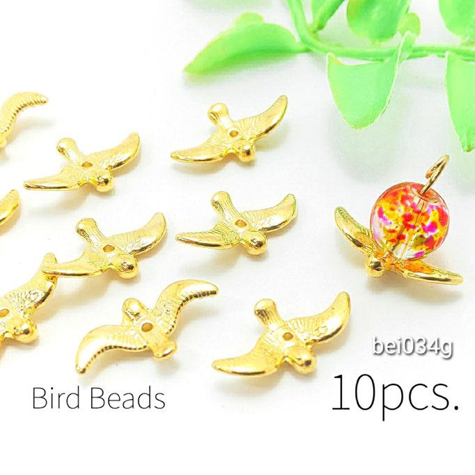 10個 約17×9mm 小鳥の合金ビーズ スペーサーにも☆ゴールド色【bei034g】
