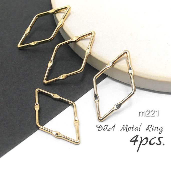4個 約23×13mmひし形*デザインメタルリング【m221】