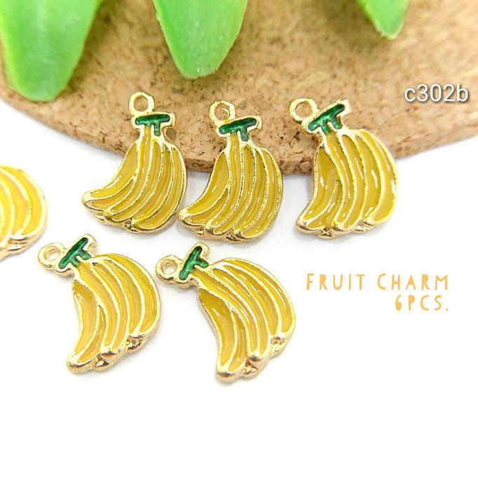 6個☆フルーツモチーフチャーム☆バナナ 約13×10mm【c302b】
