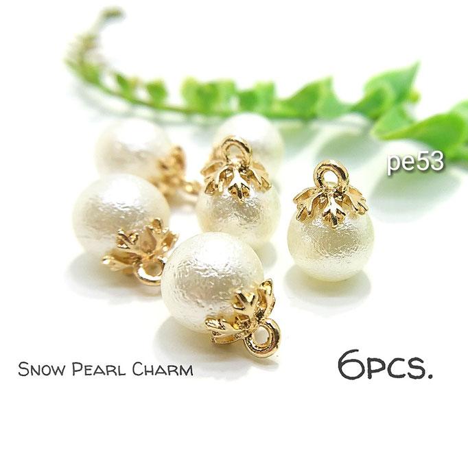 6個☆雪の結晶ヒートン☆パールチャーム【pe53】