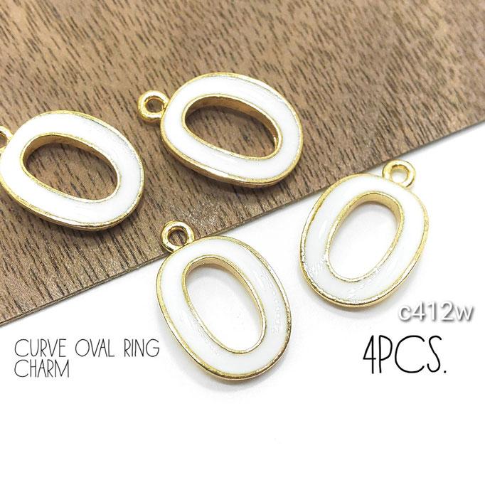 4個 カーブオーバルリング*カラーチャーム ホワイト【c412w】