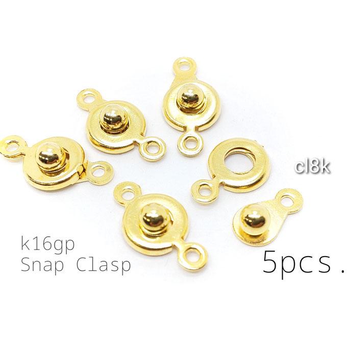5組 真鍮製 高品質ニューホック 留め具 K16gp【cl8k】
