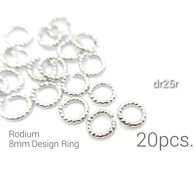 20個☆約8mm*高品質-多面カット*キラキラ丸カン☆本ロジウム【dr25r】