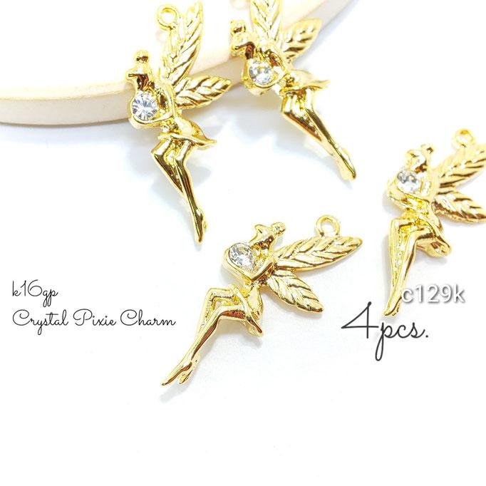 4個 高品質 k16gp 妖精のクリスタルストーンチャーム【c129k】