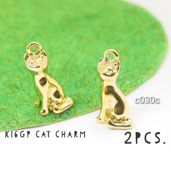 2個 高品質k16gp鍍金 立体猫チャーム Bタイプ 約17×8mm【c030c】