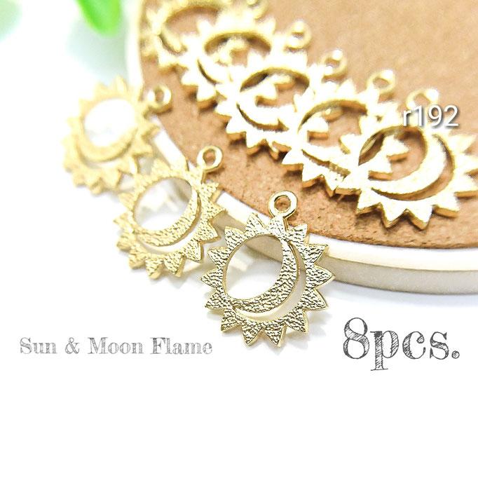 8個☆太陽と月の空枠チャーム☆宇宙モチーフ【r192】