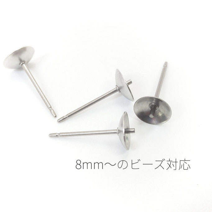 2ペア(4個)☆約6mm芯付きステンレスカップ×チタンポスト 高品質ピアス【pt013】