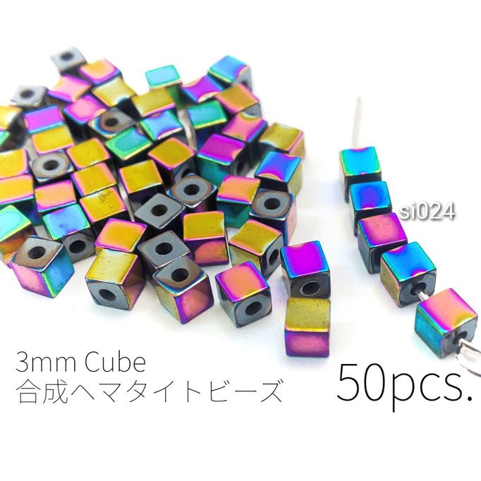 約50個 グレードA 約3mm 合成ヘマタイト キューブビーズ☆マジョーラカラー【si024】