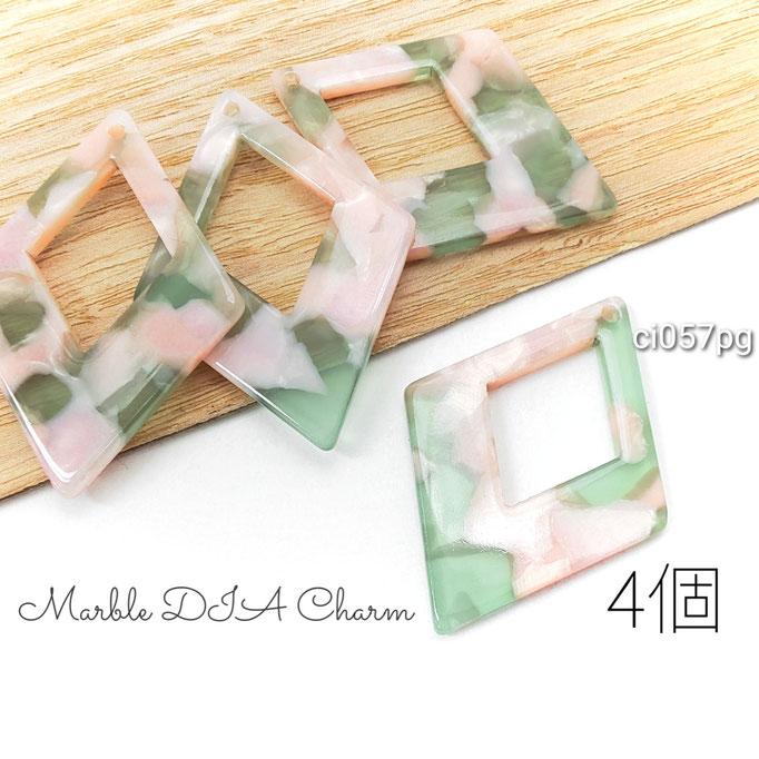 チャーム マーブル柄 ダイヤ型 4個 高品質 大理石調 ひし形 ビーズcharm/ピンク グリーン系/ci057pg