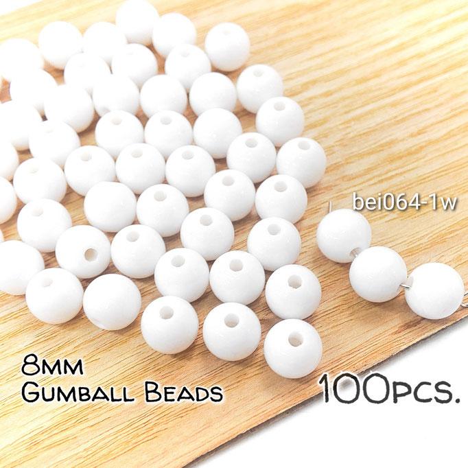 約100個 約8mm ガムボールアクリルビーズ ホワイト【bei064-1w】