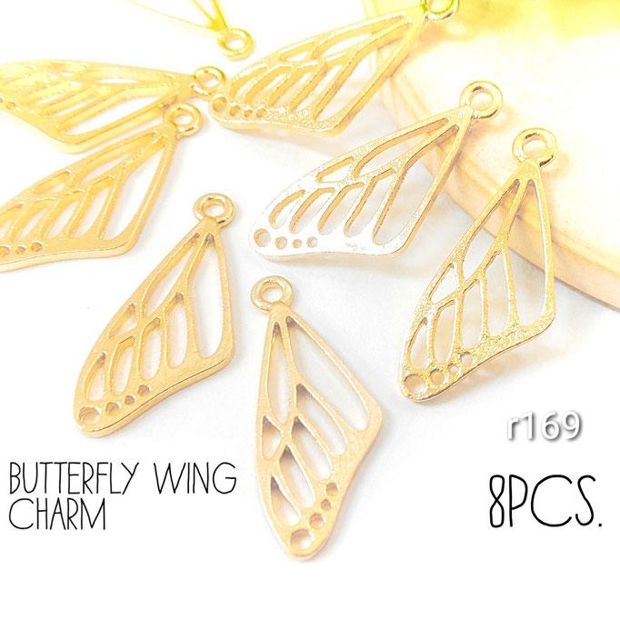 特価 8個 約25×12mm 蝶々の羽モチーフ 透かしチャーム 空枠【r169】