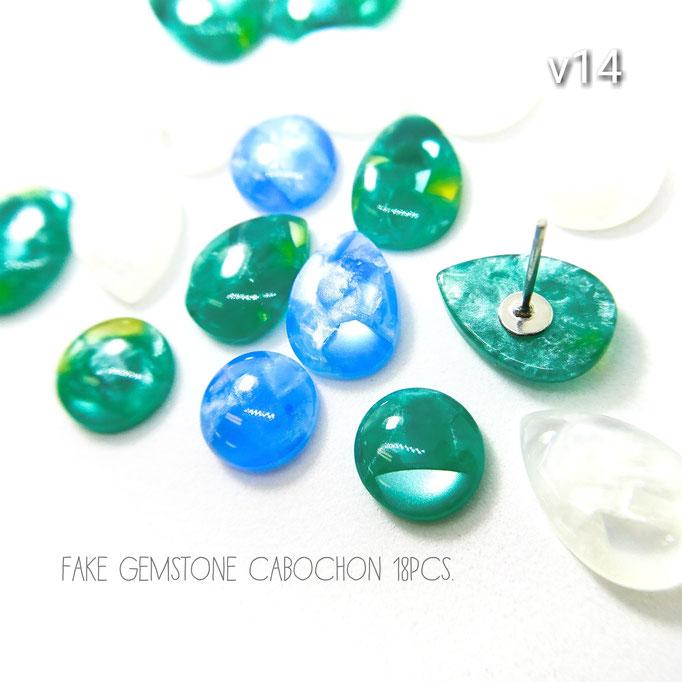 約18個☆天然石風樹脂製カボション☆ドロップ・ラウンドMIX【v14】