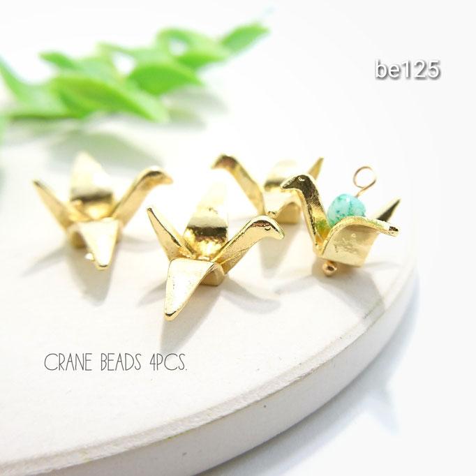 4個☆折り鶴デザインの和風立体ビーズ【be125】