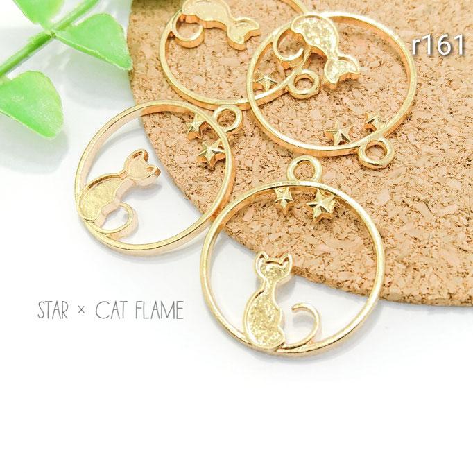 4個☆星と猫のミール皿付き空枠【r161】
