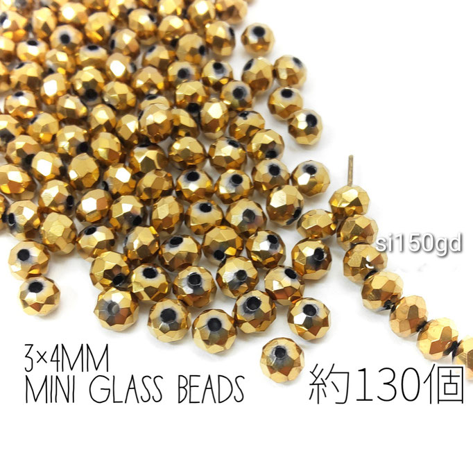 ビーズ miniガラスビーズ 3×4mm 多面電気メッキ そろばんビーズ 約130個/ゴールド色/si150gd