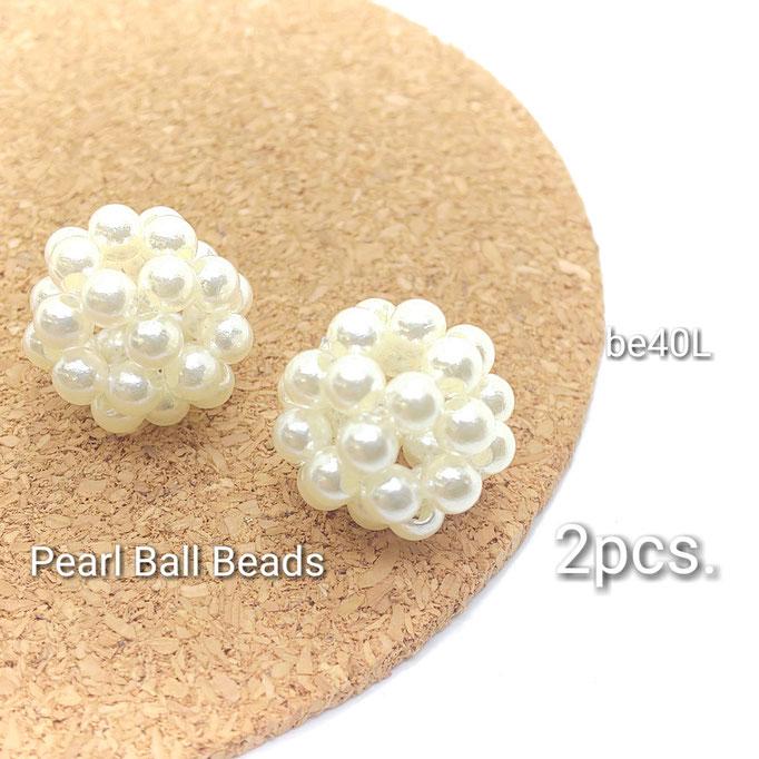 2個☆約15mm*プラ製-パールボールビーズ【be40L】