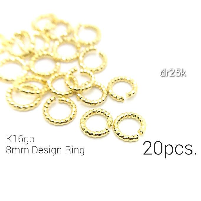 20個☆約8mm*高品質-多面カット*キラキラ丸カン☆K16GP【dr25k】