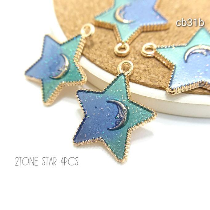 4個☆星と三日月の2トーンカラーチャーム☆ブルー系【cb31b】