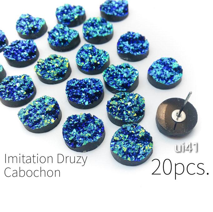 20個 約12mm キラキラドゥルージーデザイン樹脂カボション【ui41】