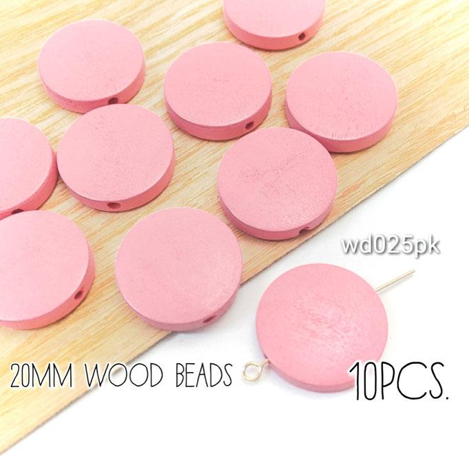 特価 10個 約20mm マリン*フラットラウンドウッドビーズ ピンク【wd025pk】