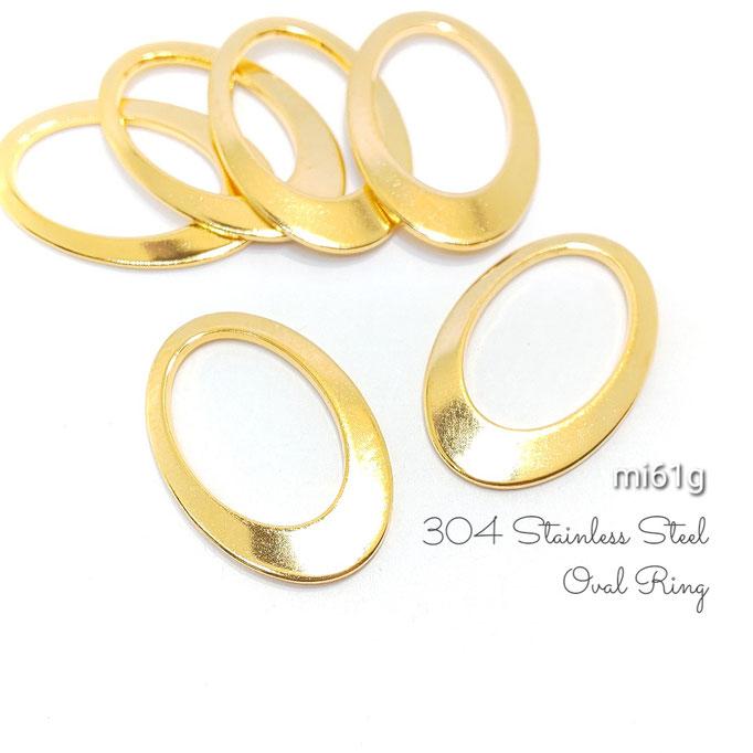 6個 304ステンレス オーバルメタルリング ゴールド色【mi61g】